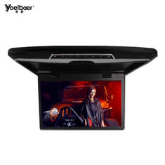 China DVD Flip Down Monitor 17 Inch Ceilling Overhead Car TV Monitor Multi Colors factory
