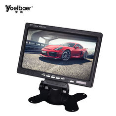 China 16/9 VGA Car TFT LCD Monitor 7 Inch 1024X600 Physical Resolution OSD Control factory